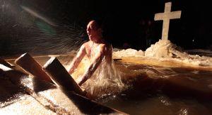 Правила поведения при купании в купели
