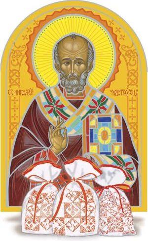 Благотворительная акция в день памяти святителя Николая Чудотворца в Донецкой епархии