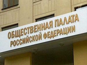 Общественная палата РФ выступает за прекращение празднования Хэллоуина