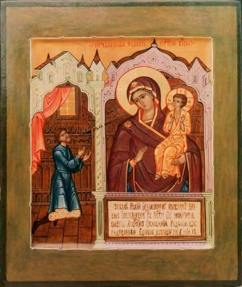 Икона нечаянная радость санкт петербург