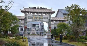 В Китае миллионеры умеют помнить добро