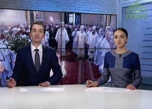 Награждение телеканала «Союз»