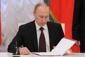 Президент РФ законодательно запретил «спайсы»