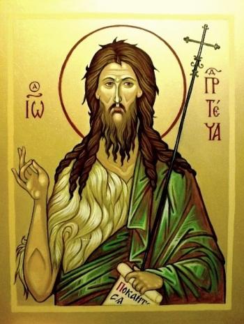 Собор Предтечи и Крестителя Господня Иоанна