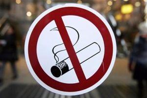 Граждане смогут бороться с нарушителями антитабачного закона
