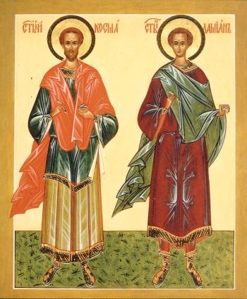 Святые бессребреники и чудотворцы Косма и Дамиан Асийские